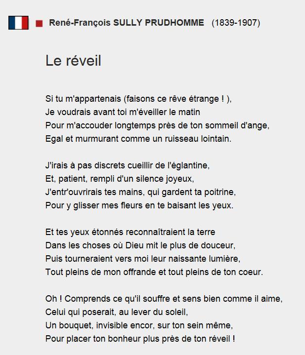 Poeme Matinal